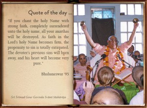 Citation saint nom Gaur Govinda Maharaja
